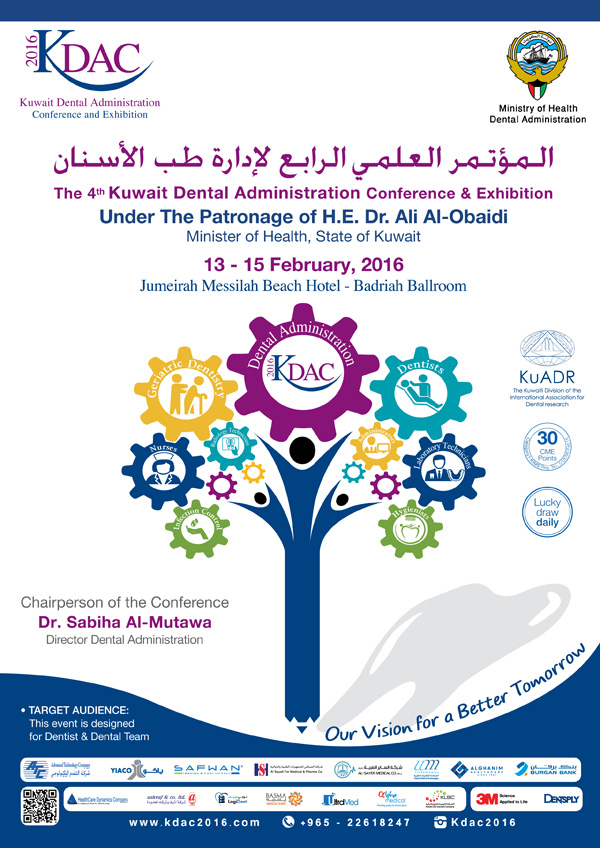 The_4th_Kuwait_Dental_Administration_Conference02.jpg